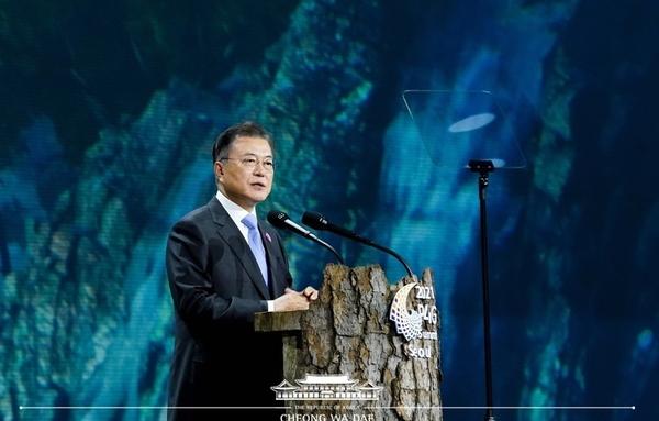 이틀째 P4G 녹색미래 회의…'서울선언문' 채택하며 폐회