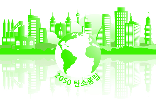"""탄소중립위 """"2030년 온실가스 감축목표 26.3→40 상향"""""""